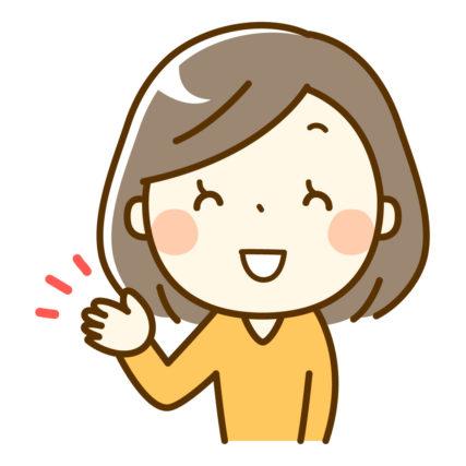 エミさん(31歳・乙女座AB型・派遣社員)